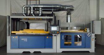 1558935296-GEISS T系列 热成型机